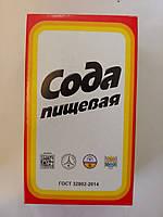 Сода 500г