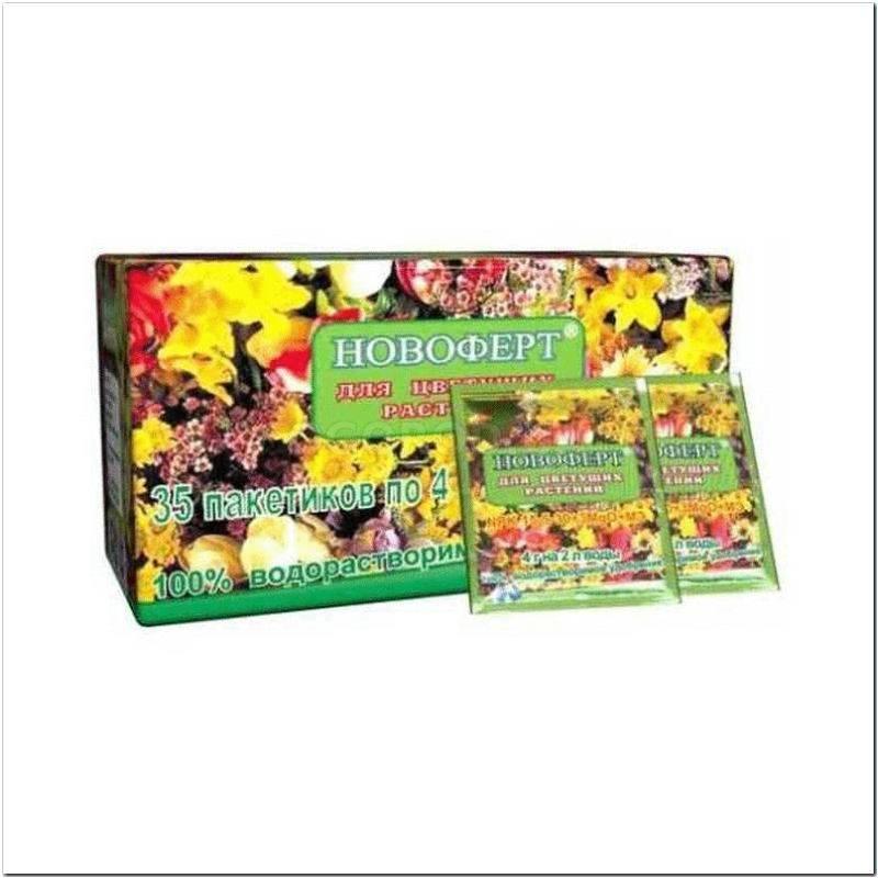 """Удобрение НОВОФЕРТ """"Для цветущих растений"""" 35пак.по 4гр."""