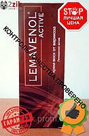Lemavenol Active Крем от варикоза Лемавенол Актив  12735