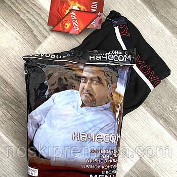 Кальсоны мужские с начёсом-мехом баталы х/б Vovoboy 0022