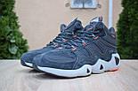 Зимние мужские кроссовки Adidas Equipment FYW S-97 серые 41-46рр. Живое фото. Реплика, фото 3