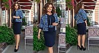 Платье женское + пиджак 1168тс батал