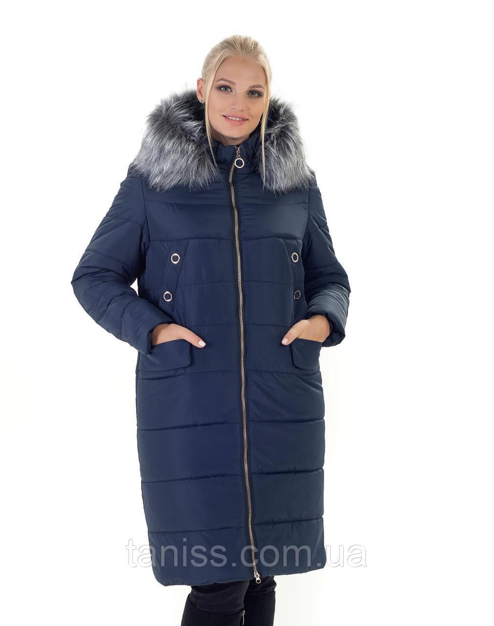 Зимовий жіночий пуховик великого розміру, з штучним хутром ,розміри 44-56,синій(133)хутро