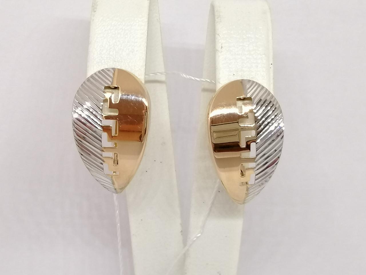 Золоті сережки з алмазною гранню. Артикул 02912-4/01/3