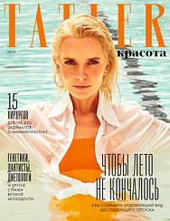 Журнал женский Татлер Tatler №10 (134) октябрь 2019