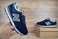 New Balance 574 синие кроссовки мужские зимние зима кросовки кеды