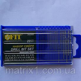 Набор сверл по металлу микро НSS, 0,3-1,6 мм 20 шт.// FIT