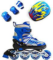 Комплект Skate Sport. Blue. р 29-33,34-37,38-42.