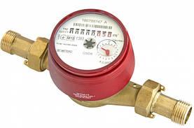 """Счетчик горячей воды BMeters GSD8 1/2"""" ГВ 90°С"""