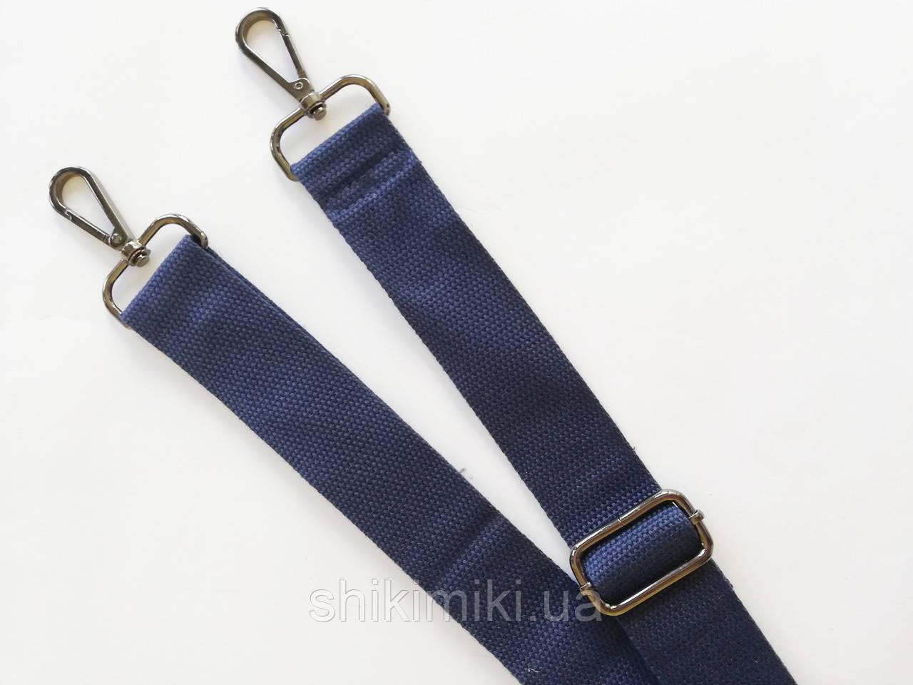 Плечевой ремень, темно-синий