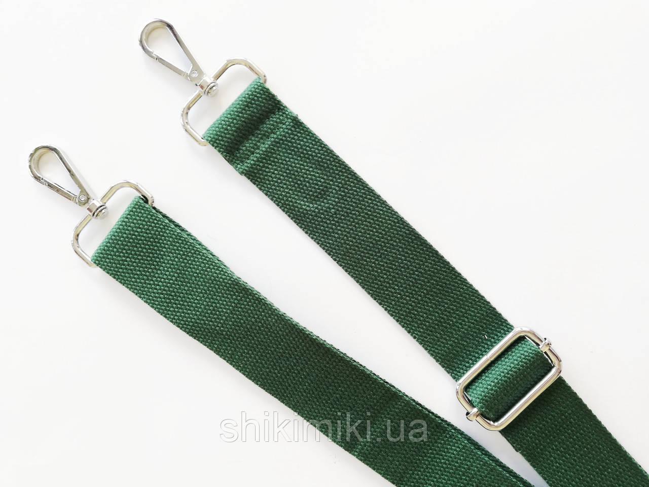 Плечевой ремень, зеленый