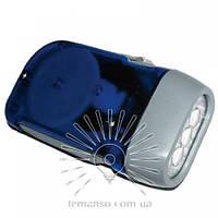 Фонарик LEMANSO 3 LED синий / LMF33