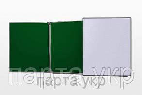 Доска комбинированная 3х - створчатая 3000х1000 мм