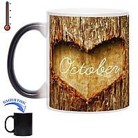 Чашка хамелеон Октябрь 330 мл, фото 1