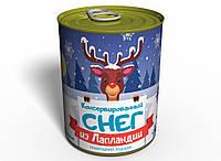 Консервированный Снег из Лапландии - Подарок на Новый Год