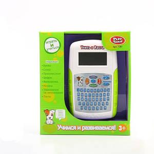 """Детский планшет Play Smart """"Учись и расти"""" для мальчика"""