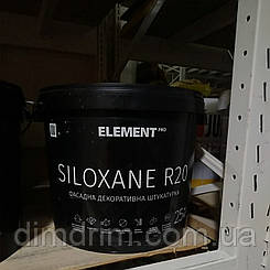Штукатурка декоративна Element Pro Siloxane R20