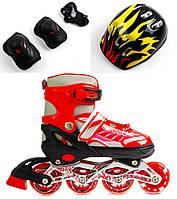 Комплект Skate Sport. Red. р 29-33,34-37,38-42.
