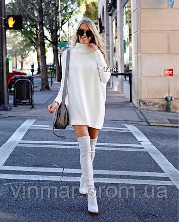 Платье тёплое Ангора арктика