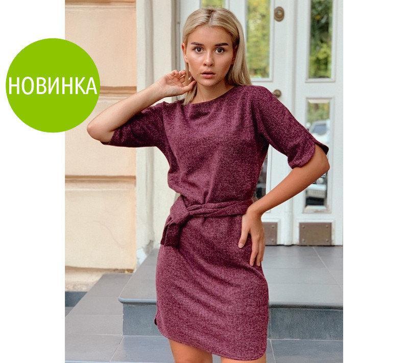 """Трикотажное платье с поясом """"Liana"""""""