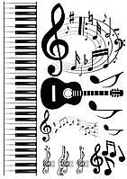 """Вафельна картинка на торт """"Музакальная тематика / музика / музика"""" (на аркуші А4)- Ноти, гітара, клавіші, вафельна картинка музична (ТЗ ноти"""