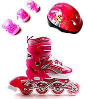 Комплект Skate Sport. Pink. р 29-33,34-37,38-42.