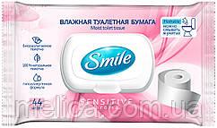 Влажная туалетная бумага Smile Sensitive aroma для взрослых в упаковке с клапаном - 44 шт.