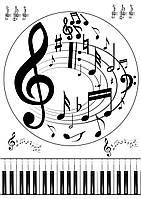 """Вафельна картинка на торт """"Музакальная тематика / музика / музика"""" (на аркуші А4)- Ноти, клавіші (кругла), Клавіші, і 1 кругла велика картинка, А4"""