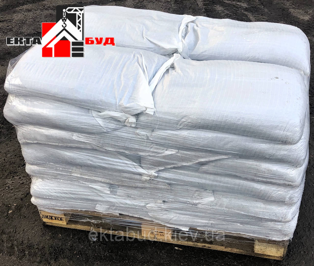 Соль техническая фасованная по 40кг (галит в мешках 40кг)