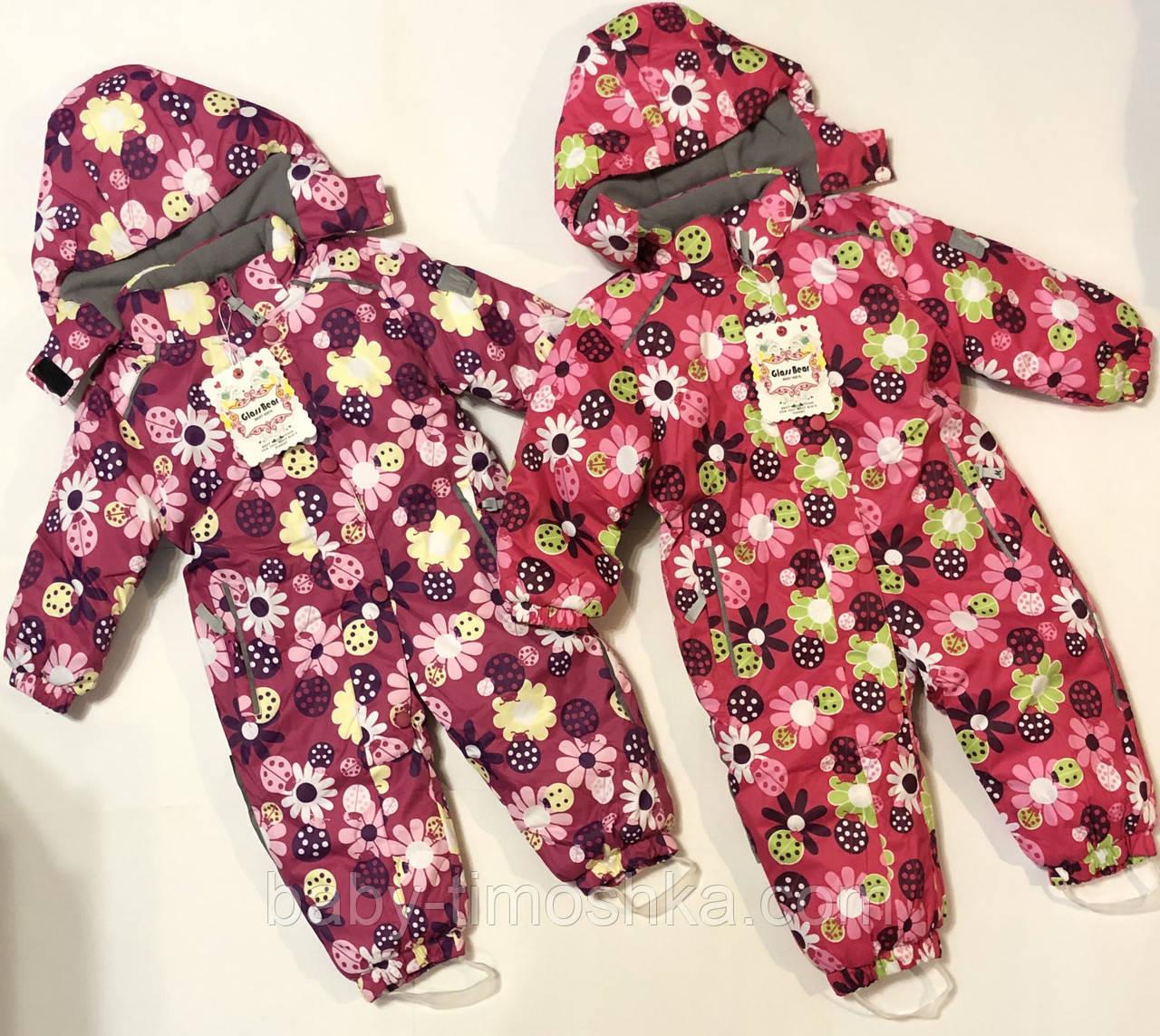 Комбінезон (Євро-зима) для дівчаток 80-110