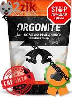Orgonite – концентрат для усвоения пищи (Оргонайт) #S/V