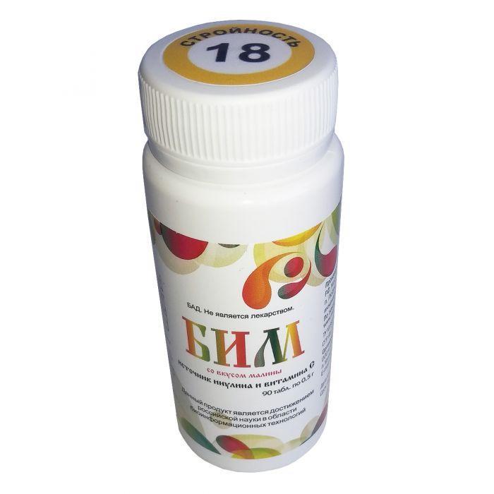 БАД БИМ 18 Стройность устранение ожирения информационный продукт 90 та
