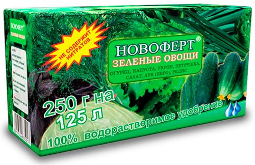 """Удобрение Новоферт """"Зеленые овощи"""" 250 г"""