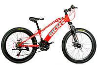 Велосипед спортивный Impuls 24 ARROW КРАСНЫЙ