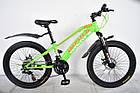 Велосипед спортивный Impuls 24 ARROW КРАСНЫЙ, фото 6
