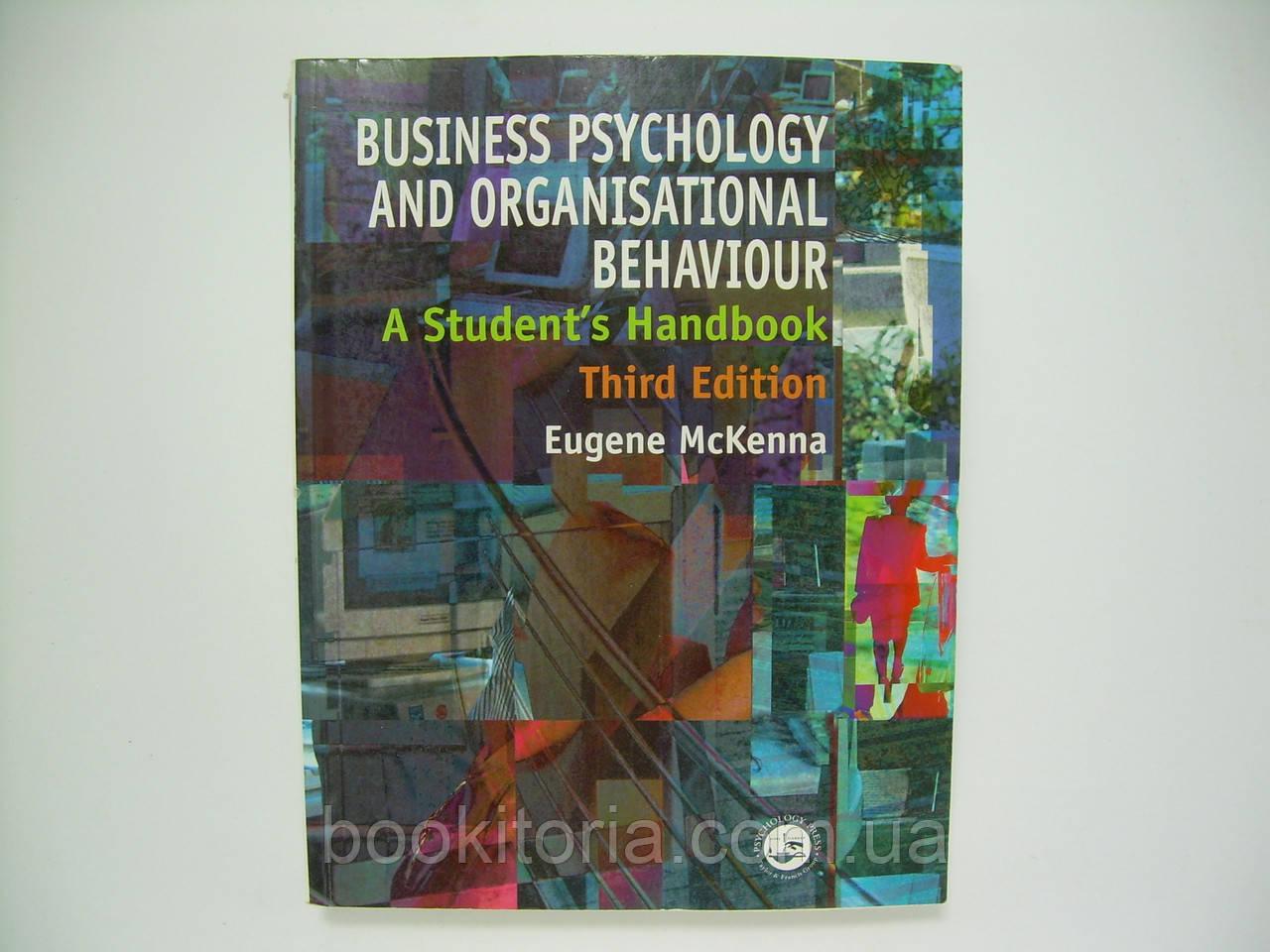 McKenna E. Business psychology and organisational behaviour (б/у).