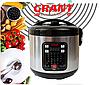 Мультиварка GRANT CN 1306A 5 л | пароварка (32 программ) | скороварка | рисоварка, фото 5
