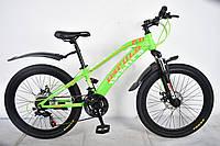 Велосипед спортивный Impuls 24 ARROW CАЛАТОВЫЙ, фото 1