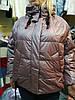 Модная зимняя женская куртка пуховик в стиле оверсайз 79078 gessica sabrina от mishele