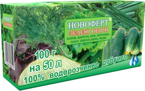"""Удобрение Новоферт """"Зеленые овощи"""" 100 г,"""