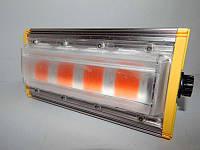 Фитолампа 200 W, Full spectrum 200