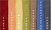 Полотенце махровое TerryLux 30*30 / разные цвета  ТЛ400, фото 2
