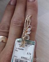 Золотая брошка Бомонд