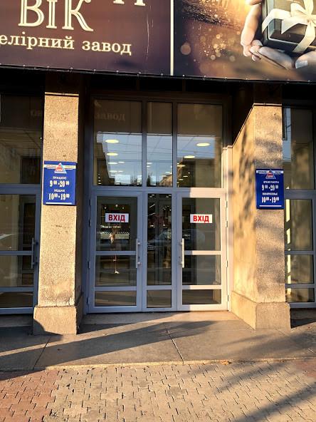 Входные двери в торговый центр