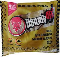 Пацюк Офф 225 г. тесто
