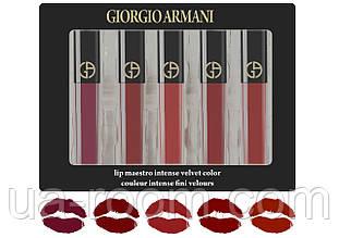 Набор матовых жидких помад для губ Giorgio Armani Lip Maestro Intense Velvet Color Set