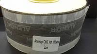 Наружная гидроизоляционная оконная лента ОН УФ 100мм * 25м рулон (с защитой от ультрафиолета)