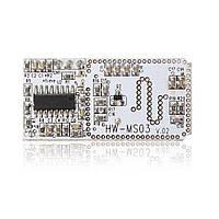 HW-MS03 датчик движения микроволновой радар 2.4-5.8ГГц под Arduino