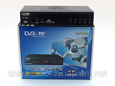 DVB-Т2 AT-788 TV тюнер Т2 4K 3D приймач для цифрового ТБ Terrestrial