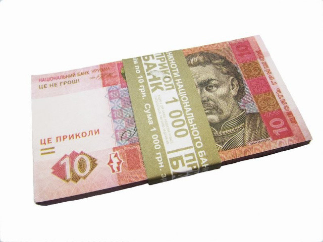 Гроші сувенірні 10 гривень